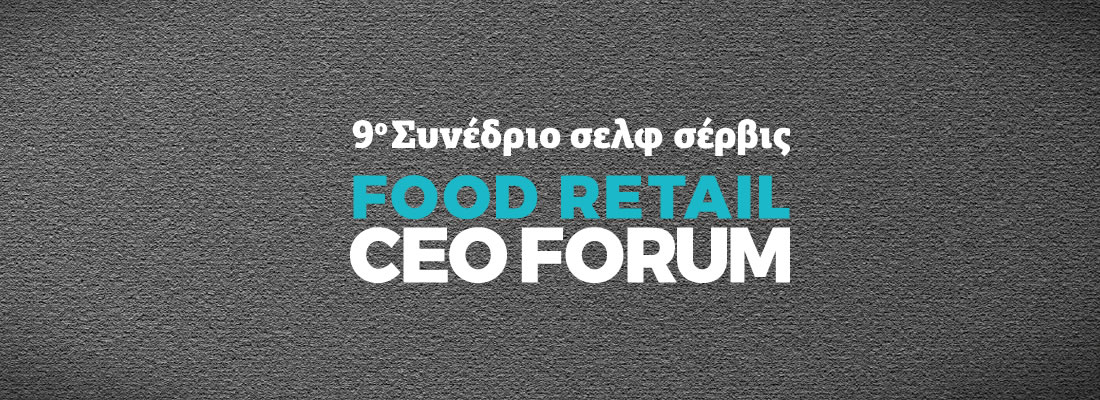 Food Retail CEO Forum 2019