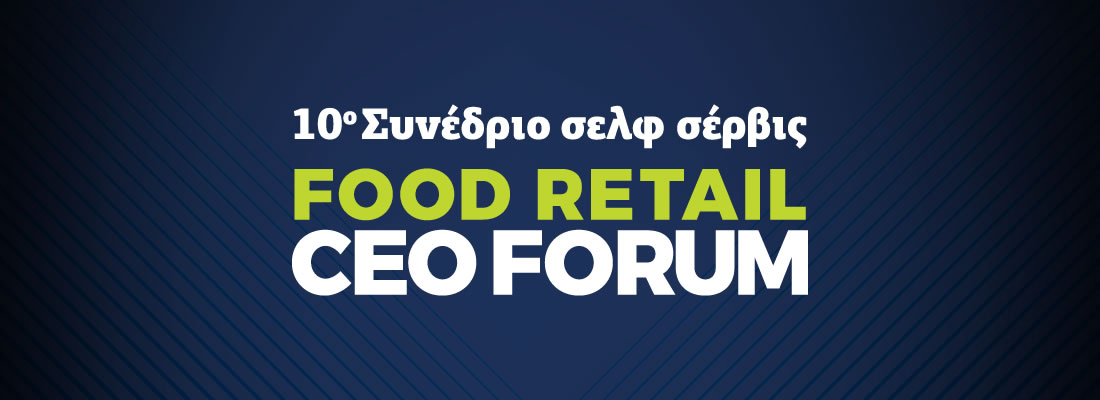 Food Retail CEO Forum 2020