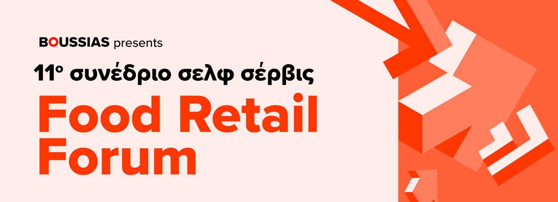 Food Retail Forum 2021