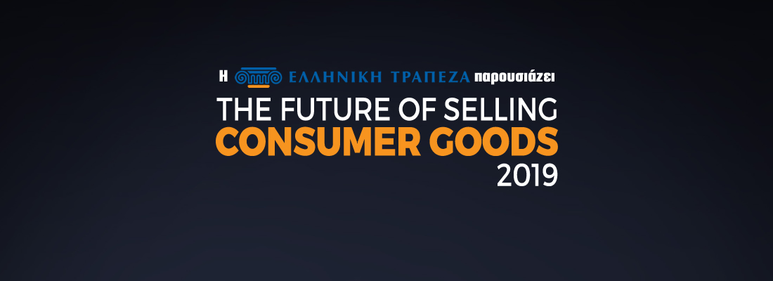 The Future of Selling Consumer Goods 2019
