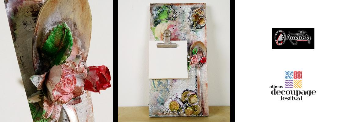 Σημειωμάταριο κουζίνας σε ξύλο με decoupage & mixed media @ Art Room 3