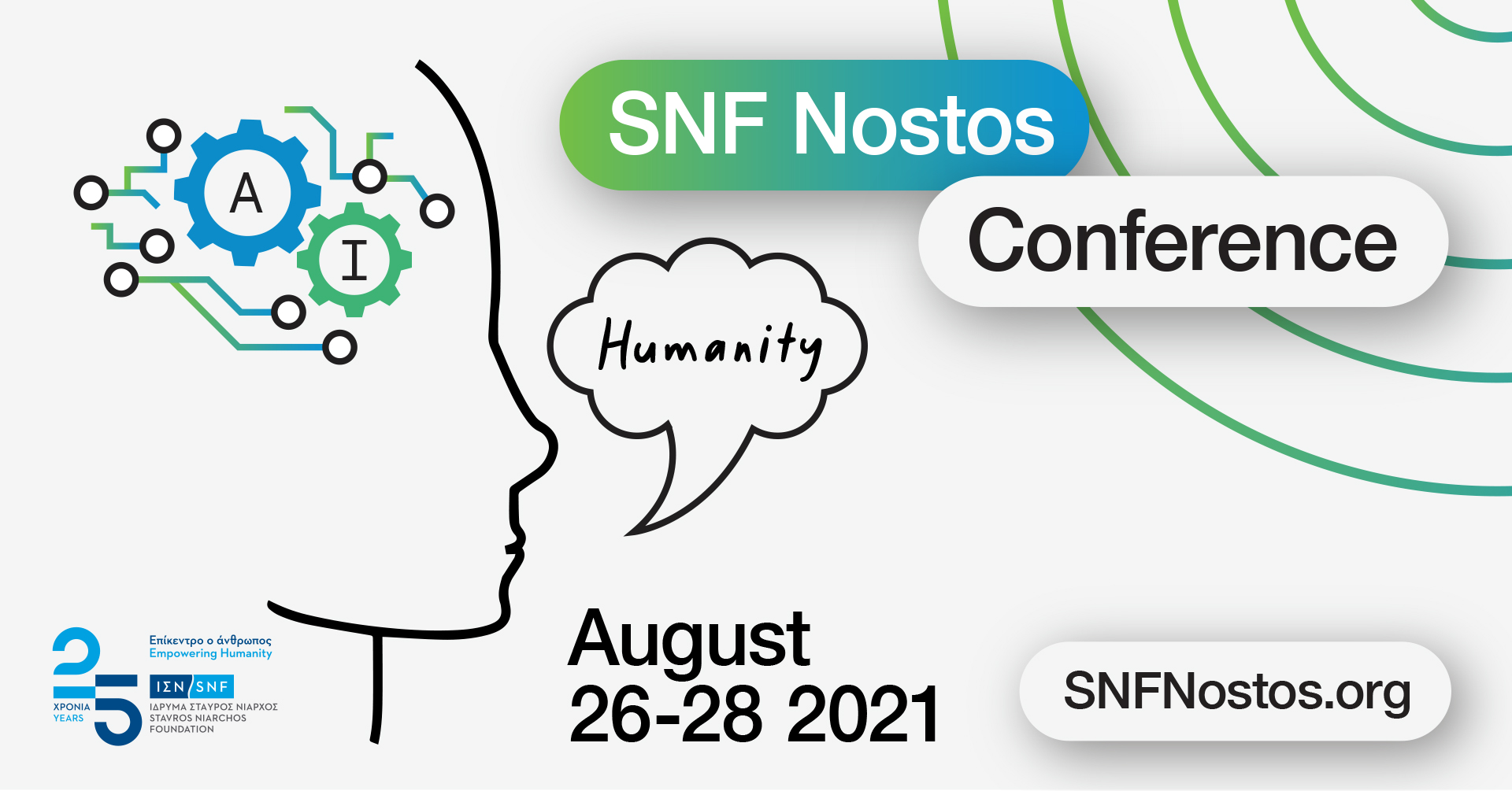 2021 SNF Nostos Conference: Humanity and Artificial Intelligence