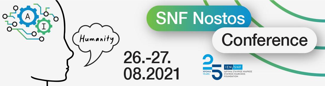 2021 SNF Nostos Conference: Aνθρωπότητα και Τεχνητή Νοημοσύνη
