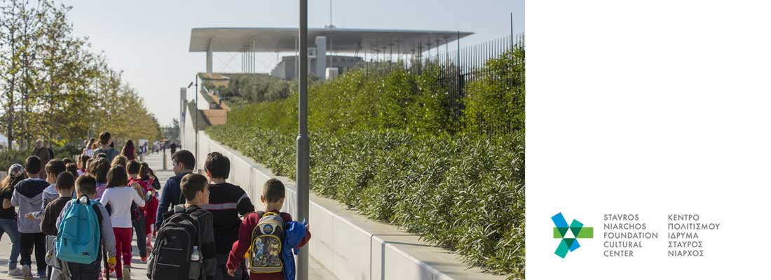 SNFCC - School Visits