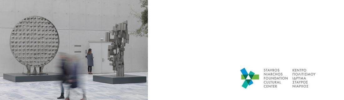 Ξεναγήσεις στην έκθεση «Γιώργος Ζογγολόπουλος: Το Όραμα μίας Δημόσιας Γλυπτικής»
