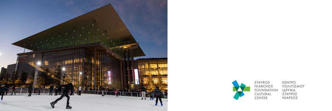 SNFCC Ice Rink | 01/12 - 07/12