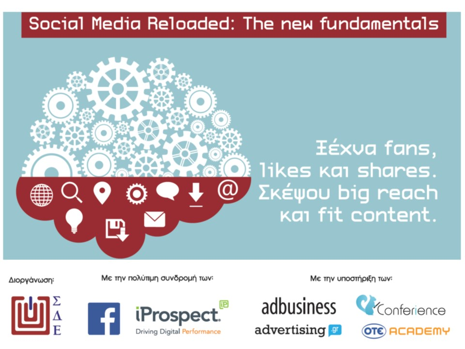 Social Media Reloaded: The new fundamentals