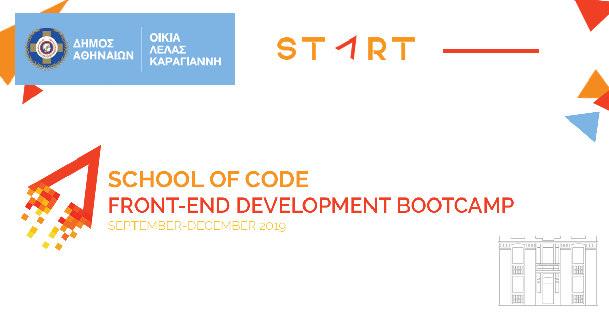 START School of Code: Front-End Development Bootcamp