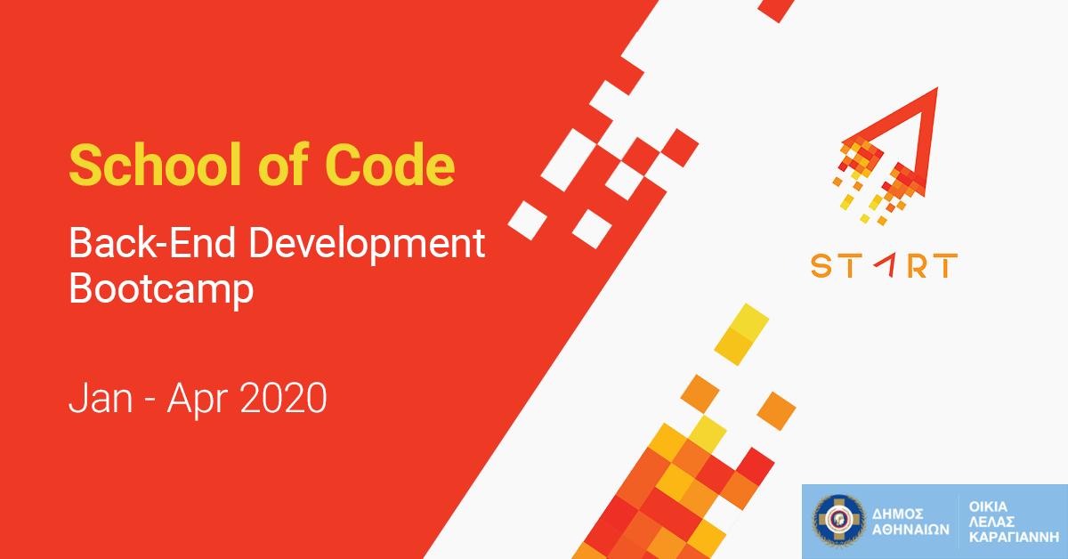 START School of Code: Back-End Development Bootcamp