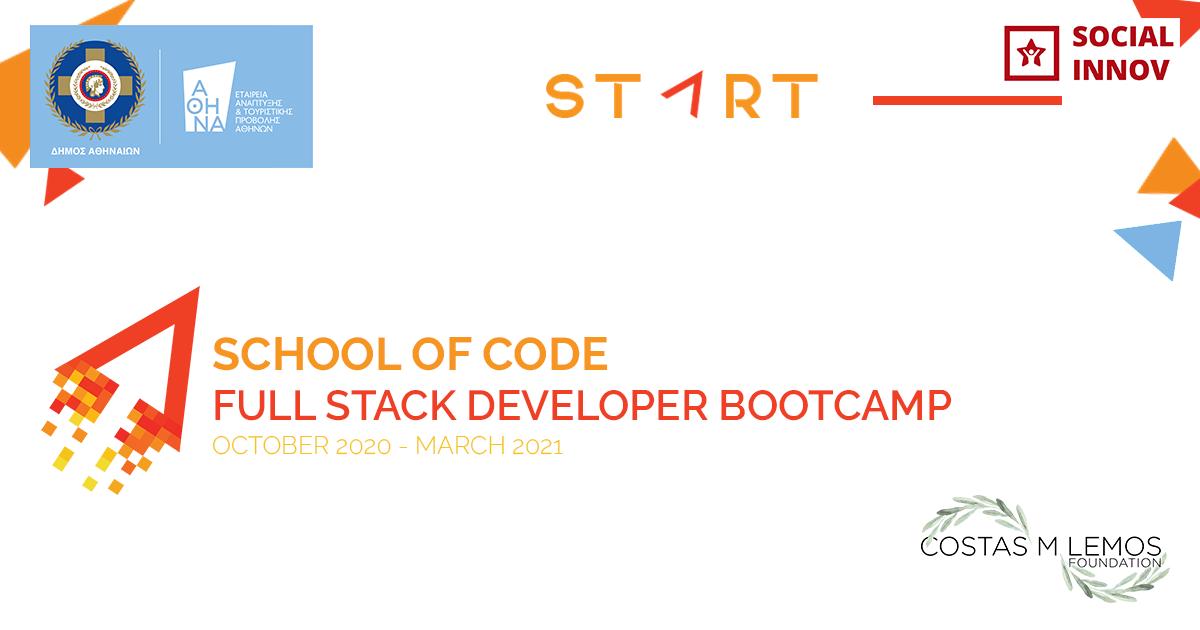 START School of Code: Full Stack Developer Bootcamp