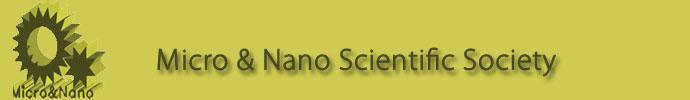 Συνδρομές Μελών Micro-Nano