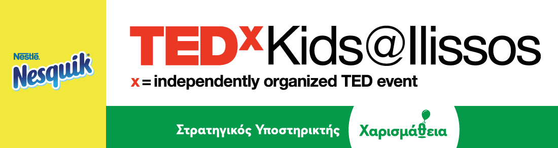 TEDxKids@Ilissos | Επικοινωνία