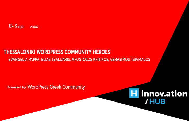 Thessaloniki WordPress Community Heroes (TIF)
