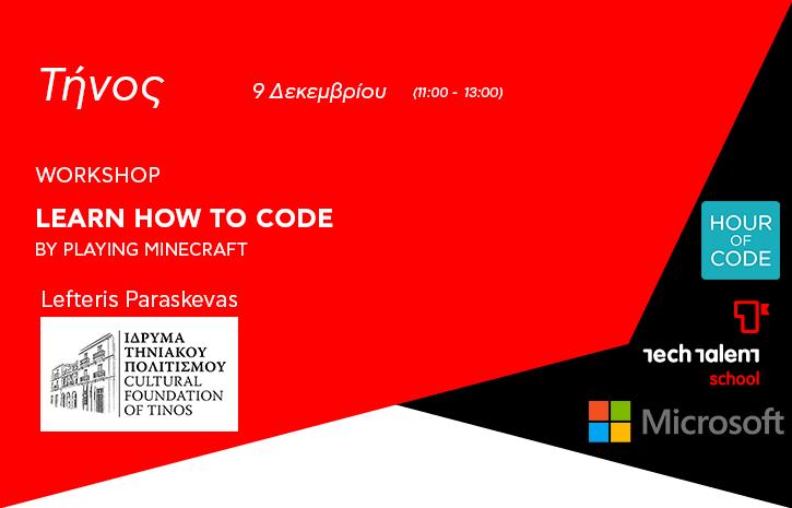 \ Learn how to code by playing Minecraft (Hour of Code)