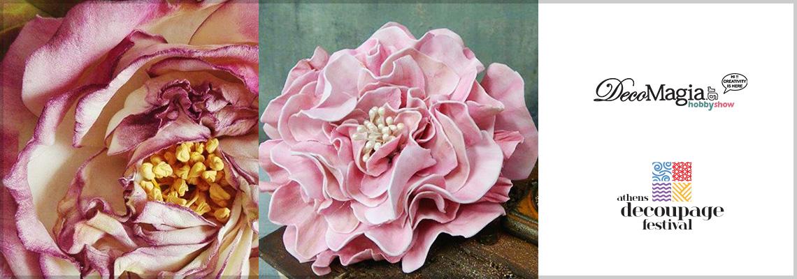 Vintage λουλούδι Foamiran @ Art Room 1