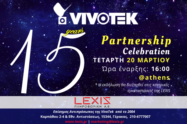 LEXIS & VIVOTEK: 15years Partnership Celebration