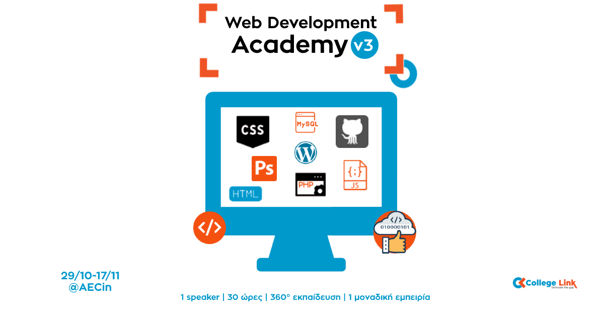 Web Development Academy vol.3