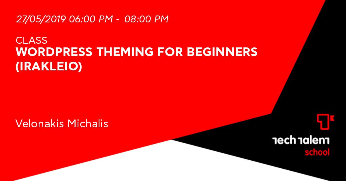 WordPress theming for beginners (Irakleio)