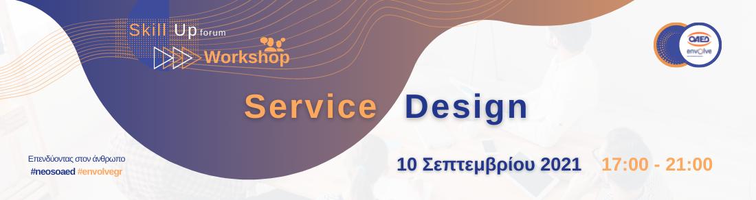 Workshop: Service Design