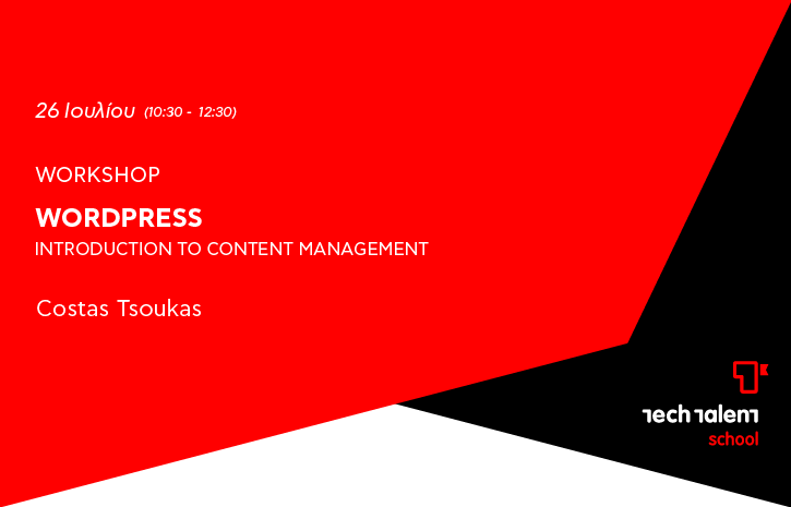 WordPress:  Introduction to Content Management