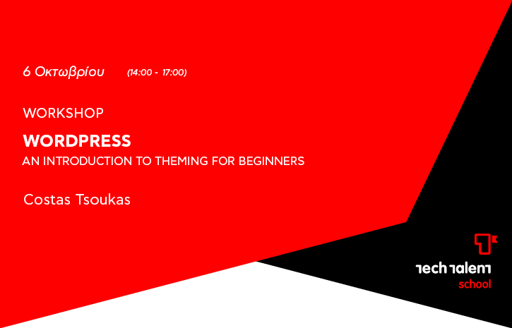WordPress theming for beginners