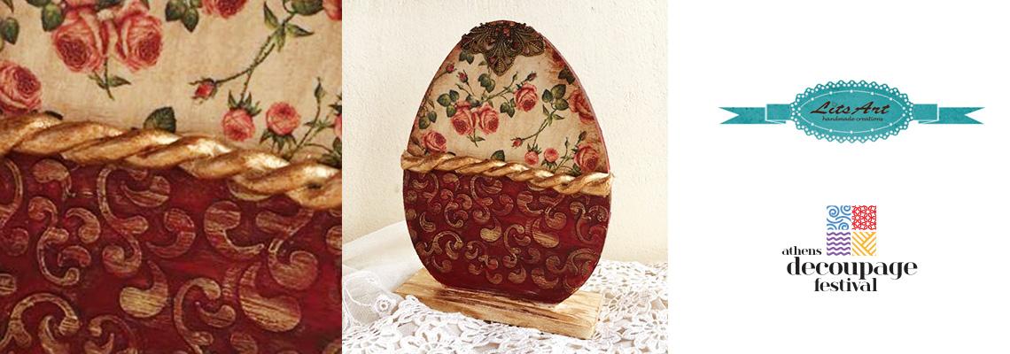 Διακόσμηση ξύλινου Πασχαλινού αυγού @ Art Room 3